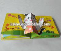 2014 new design pop up book for children