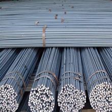 Steel rebar, deformed steel bar, iron rods for construction and concrete /deformed steel bar