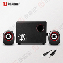 China Supply Perfect Sound and Strong Bass Best 2.1 Home Theater Speakers