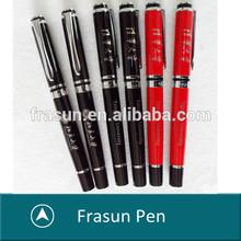 Good cheap chinese fountain pens/signature pen