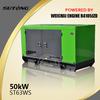 50kw china cheap weichai Fujian generator