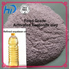 China high quality activated bentonite clay for decoloring cooking soyabean oil