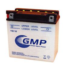 High performance dry charge motorcycle battery YB7-B (12V7Ah)