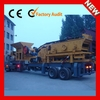 China new technology recycling mobile crusher