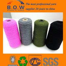 acrylic yarn acrylic wool fabric