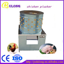 3 chicken per minute used automatic chicken plucker machine for sale