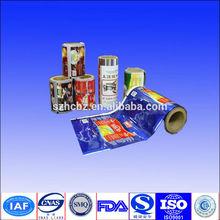 hot sale factory price plastic film compactor