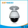 "4"" inch hd 720P mini speed dome poe ptz ip camera"