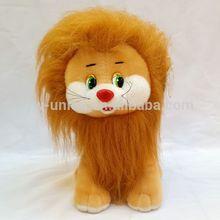 22cm, 32cm sitting size lion cute stuffed toys