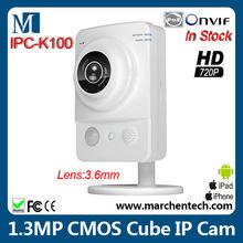 in big stock cheap dahua new web camera 1.3 megapixel IPC-K100 HD Cube onvif IP camera Dahua