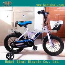Cool Kids dirt bike/kids sports bike