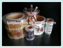 China adhesive thermal printing film