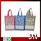 Non-woven Tote Shopping Bags, Foldable Bag Supermarket Bag Promotional Shopping