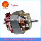 Cheap mini adjustable blender motor