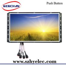 instore marketing 12 V opren frame video screen 15.6inch broadcast rack mount lcd monitor for cardboard display