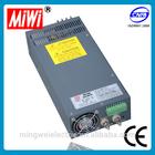 SCN-800-12 light switch 5v 12v 24v dc meanwell 160-48a, switching 24vdc