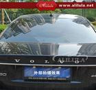 Self-Adhesive electric car window tint