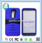OEM Design Hybrid Shockproof Mobile Phone Case For LG G2 D801
