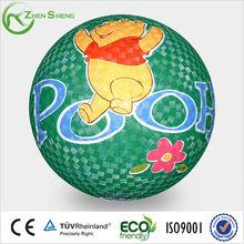 rubber beach ball