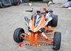 250cc atv automatic transmission