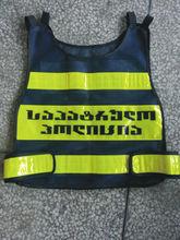 Police reflective safety vest