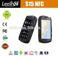 ebay china 1gb ram 4gb rom 3g android smart phone lenovo a850