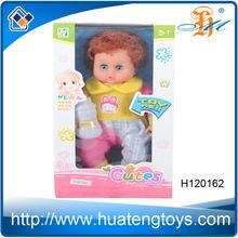 14 inch best wholesale dolls eyes vinyl music dolls with baby bottle