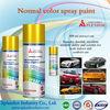 Spray paint/ Splendor rubber flooring for boats spray paint