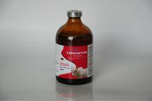 antibiotic oxytetracycline injection veterinary medicines