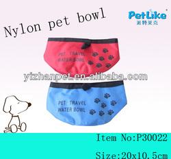 Outdoor World Travel Nylon Pet Bowl For Dog