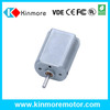 FF/FK-130 12v dc motor low rpm/ speed with permanent magnet