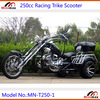 CF Moto ATV Gas Trike Scooter 3 Wheel Scooter with CVT Clutch Automatic Gears