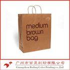 2014 newest t-shirt shopping bag