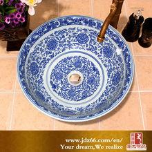 Traditional Wind Flower Design Blue and White Porcelain Art Wash Basin