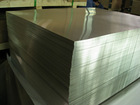 hot sale 3mm aluminium sheets scrap/stucco embossed aluminium sheet