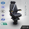 TZY1-6 Comfortable Luxury Adult Car Seat