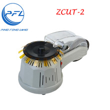 ZCUT-2 Electronic Automatic Pressure Sensitive Tape Dispenser