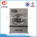 LJ 100kg, lavadoras industriales para el fabricante de prendas de vestir
