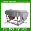 China Vibration Sieve Linear Vibrating Screen Soil Sifter Machine