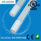 360 degree 8ft 24w LED tube led T8 T5 LED tube light