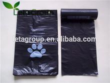 2014 high quality dog waste bag /retractable dog leash with waste bag dispenser
