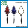 rearview mirrors motorcycle