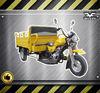 150cc three wheel motorcycle (Model No.:HY150ZH-3G)