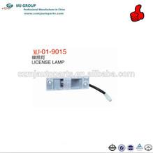 2014 HOT SELLING AUTO CAR LICENSE LAMP FOR MATIZ -II'01 MJ-01-9015