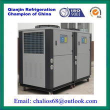 industrial water cooled screw chiller price
