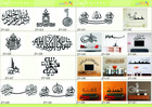 islamic wallpaper sticker Muslim wall stickers zooyoo art removable viny wall stickers living room home decoration