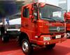 used 4x4 mini trucks DFL1100