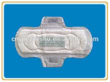 active oxygen hygienic napkin
