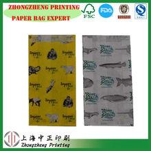 eco friendly paper snack food packaging bags/ fruit roll-ups paper bag/ snack paper bag