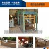 Cement Concrete Block Making Machine, Hollow Concrete Block Making Machine Prices